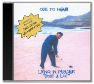 Sherman Andrus - Ode To Hawaii